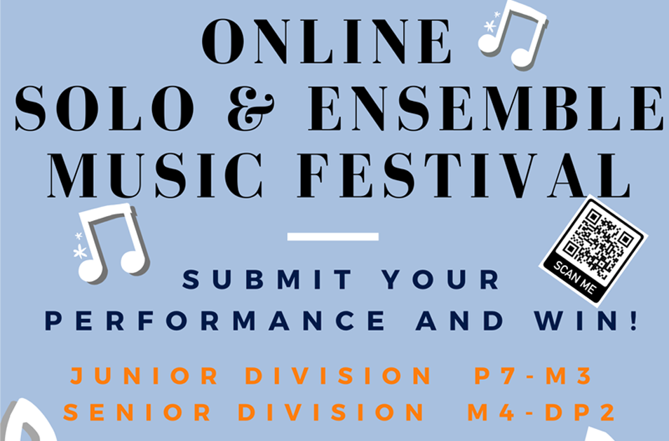 Online Music Competition